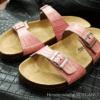 dep-da-ca-sau-volcano-leather-(21)