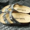 dep-da-ca-sau-volcano-leather-(60)