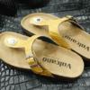 dep-da-ca-sau-volcano-leather-(9)