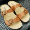 dep-da-da-dieu-volcano-leather-(48)